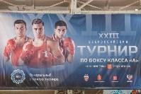 Гран-при Тулы по боксу-2017, Фото: 33