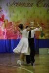 Танцевальный турнир «Осенняя сказка», Фото: 100