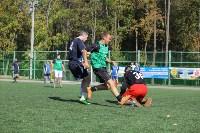 Групповой этап Кубка Слободы-2015, Фото: 590