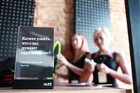 Tele2 представила тулякам свою новую рекламную платформу - «Честность», Фото: 16