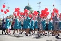 Парад Победы. 9 мая 2015 года, Фото: 158