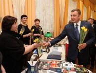 Алексей Дюмин поздравил тулячек с 8 Марта в филармонии, Фото: 9
