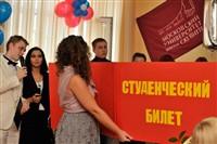 Московский Университет имени С.Ю.Витте, Фото: 6