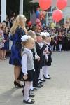1 сентября в тульских школах прошли праздничные линейки , Фото: 14