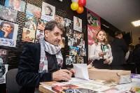 """Кинофестиваль """"Улыбнись, Россия"""", Фото: 32"""