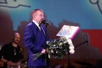 Улыбнись, Россия 2015, Фото: 21