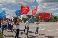 Флешмоб «Россия. Тула. Молодежь», Фото: 14
