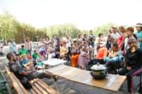 Фестиваль йоги в Центральном парке, Фото: 16