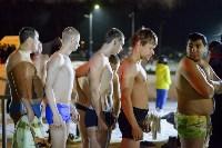 Крещенские купания-2015. Центральный парк. , Фото: 70