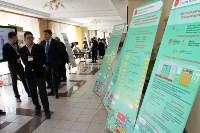 В Туле открылся Всероссийский форум «Школа будущего. Будущее школы», Фото: 9