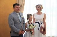 День семьи, любви и верности во Дворце бракосочетания. 8 июля 2015, Фото: 23