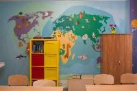 Тульская детская областная клиническая больница , Фото: 9