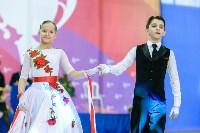 I-й Международный турнир по танцевальному спорту «Кубок губернатора ТО», Фото: 102