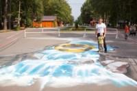 3D-граффити в Центральном парке, Фото: 12