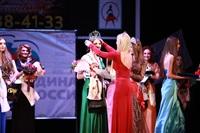 Мисс Тульская область - 2014, Фото: 525