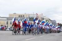 Велопробег в цветах российского флага, Фото: 2