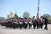 Парад Победы. 9 мая 2015 года, Фото: 84