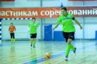Кубок Тулы по мини-футболу среди женских команд., Фото: 55