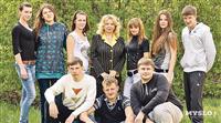 Новомосковск, Школа №12, 11б. , Фото: 115