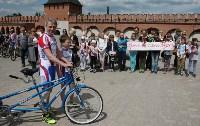 В Туле встретили участников велопробега Москва–Сочи «Помоги встать!», Фото: 13
