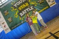 Детский брейк-данс чемпионат YOUNG STAR BATTLE в Туле, Фото: 46