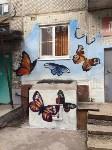 "Граффити ""Цветы"" на ул. Калинина, Фото: 8"