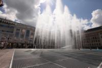 Открытие загса на площади Ленина, Фото: 50
