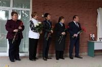 Открытие мемориальной доски Александру Лобковскому, Фото: 1