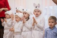 Открытие детского сада №19, 12.01.2016, Фото: 21