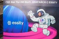 Essity Тульский полумарафон собрал 850 спортсменов со всей России, Фото: 86