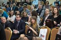 Мастер-класс бизнес-тренера Максима Батырева в Туле, Фото: 4