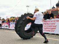 «Сила Тулы-2021», Фото: 83