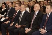 Юристов Тульской области поздравили с профессиональным праздником, Фото: 4