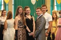 Владимир Груздев поздравил тульских выпускников-медалистов, Фото: 1