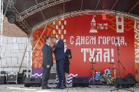 Дмитрий Миляев наградил выдающихся туляков в День города, Фото: 47