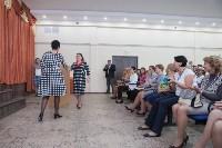 Педагогический совет - 2017, Фото: 46
