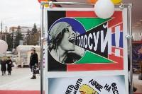 """Кинофестиваль """"Улыбнись, Россия"""", Фото: 9"""