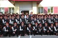Принятие присяги в Первомайском кадестком корпусе, Фото: 167
