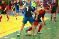 ТГФФ. Кубок Тулы по мини-футболу. 1/16 финала., Фото: 8