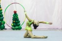 Кубок общества «Авангард» по художественной гимнастики, Фото: 92