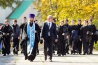 Куликово поле. Визит Дмитрия Медведева и патриарха Кирилла, Фото: 25