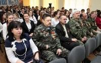 Открытие школы №14 в Новомосковске, 4.12.2015, Фото: 7
