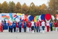 Акция год до старта ХIХ Всемирного фестиваля молодежи и студентов – 2017, Фото: 43