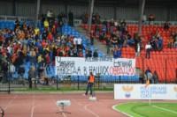 Арсенал-Кубань, Фото: 19