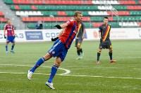 «Арсенал» Тула - ЦСКА Москва - 1:4, Фото: 17
