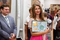 «Ринвестбанк» провел Благотворительный вечер в помощь детям домов-интернатов в Рязани, Фото: 17