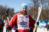Лыжня России-2020, Фото: 181