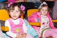Программа «Спокойной ночи, малыши!» подарила тульским малышам праздник!, Фото: 94