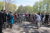 Большой велопробег. 1.05.2014, Фото: 64