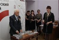 Юбилей известного краеведа Вячеслава Ботя. 12.04.2014, Фото: 11